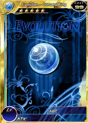 Evolution - Sorcery King m