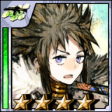 File:Second - Ywain Icon.png
