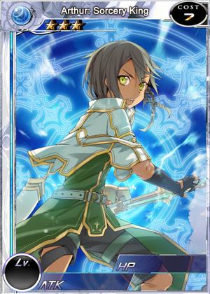 Arthur - Sorcery King 1