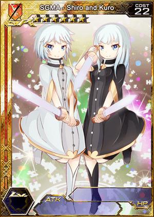 SGMA - Shiro and Kuro s1