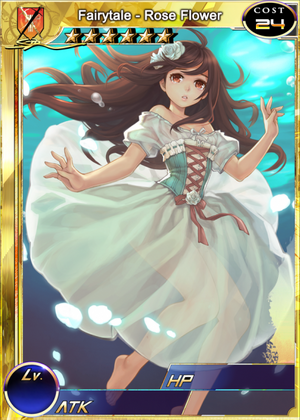 Fairytale - Rose Flower 1
