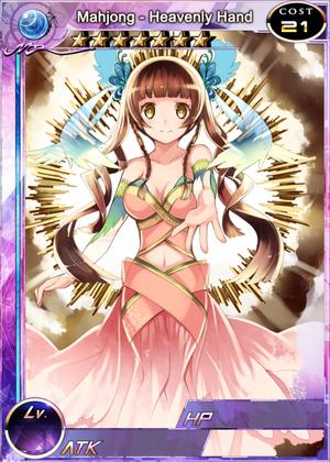 Mahjong - Heavenly Hand 1