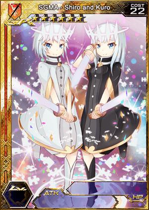 SGMA - Shiro and Kuro sm