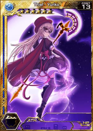Thief - Yuriko 1