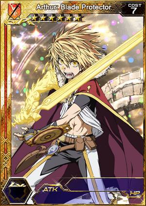 Arthur - Blade Protector (SR+) sm