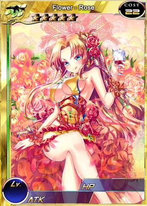 Flower - Rose m