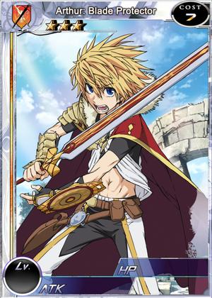 Arthur - Blade Protector 1