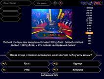 OS InterMedia 2000-6