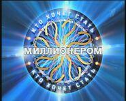 KhSM Logo 2005-2008