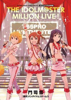 Original CD 1 Cover