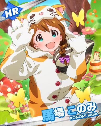 File:Konomi HR2.jpg