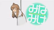 Minami-ke S1 E05 11m 05s