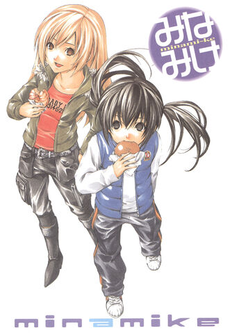 File:Minami-ke Manga v03 Illustration 01.jpg