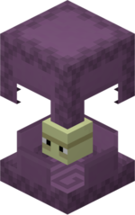 File:150px-Shulker Open.png