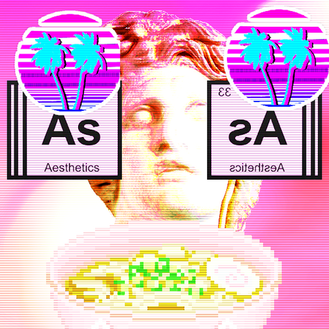 File:Aesthetics.png