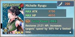 Michelle Ryugu Exchange Box