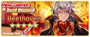 Beethoven Summon Banner