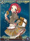 Ginger Breadman