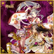 Lady Kushinada Dragonia Killa Ame-no-Habakiri Square