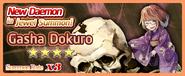 Gasha Dokuro Summon Banner