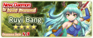Ruyi Bang Summon Banner