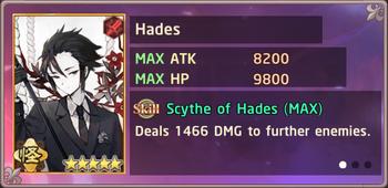 Hades Exchange Box