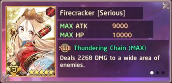 Firecracker Serious Exchange Box