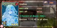 Undine Exchange Box