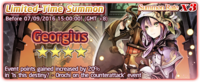 Georgius Summon Banner