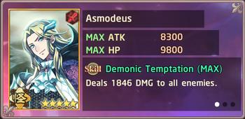 Asmodeus Exchange Box