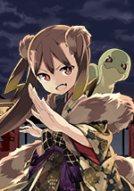 File:Nue S.png