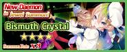 Bismuth Crystal Summon Banner