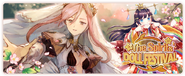 The Spirits' Doll Festival Event Banner