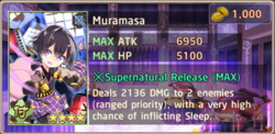 Muramasa Thanksgiving Exchange Box