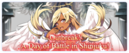 Outbreak! A Day of Battle in Shinjuku! Banner