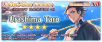 Urashima Taro Summon Banner