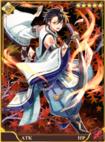 Kuji Kanesada