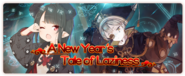 A New Year's Tale of Laziness Event Banner