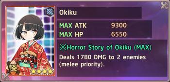 Okiku Exchange Box