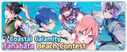 Coastal Calamity Tanabata Beach Contest Banner