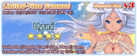 Uyuni Summon Banner