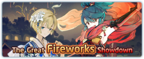 The Great Fireworks Showdown Banner