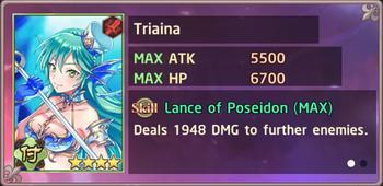 Triaina Exchange Box