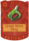 Great Wind Ring1