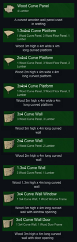 File:Curved parts.png