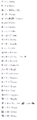 Thumbnail for version as of 06:09, November 14, 2012