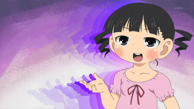 File:Sugisaki 2.jpg