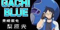 Gachi Blue