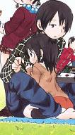 Copia de Mitsudomoe.489812
