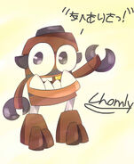 2015 01 05 Chomly sketches